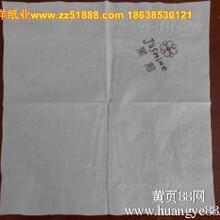 230和270印字方巾批发