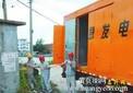 2014年天津发电机出租新价格,发电机租赁多少钱