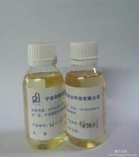 供应金属清洗缓蚀剂W-10图片