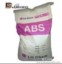 供应韩国LG化学ABS/XR-409/LG化学塑胶颗粒