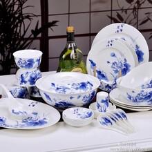陶瓷餐具套装勺筷景德镇画堂春