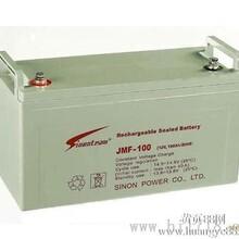 贵阳山顿蓄电池价格,MD12V-4AH价格