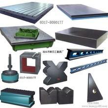廠家直銷鑄鐵平板劃線平板鉗工裝配平板高精度研磨平板圖片