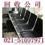 卢湾区废旧电脑回收,上海旧电脑整机回收公司图片