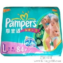 批发母婴用品,帮宝适纸尿裤价格