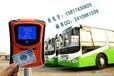 工业区班车刷卡系统¥通勤车刷卡系统¥职工乘车刷卡系统