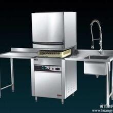 众联供应家用洗碗机产品