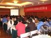 珠海ISO9001认证服务