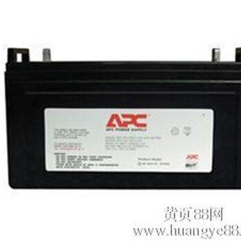 电源与电池 电池充电器 美国apc蓄电池12-100ah报价 免费发布电池充电