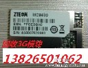 回收3光模块高价回收光纤模块专业回收华为通信模块
