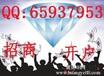 白银开户-上海华通铂银开户中心