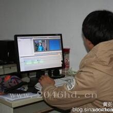 8月29日影视后期剪辑培训热招中