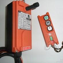 F21-2S电动机无线控制器