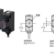 欧姆龙光电开关昆山代理受光器E3Z-FTN11-D
