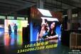 营口户外P10高清全彩LED显示屏厂家