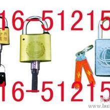 电力表箱挂锁电力表箱锁厂家电力通开表箱锁