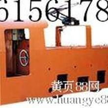 河北5t蓄电池式电机车,蓄电池式电机车,矿用电机车