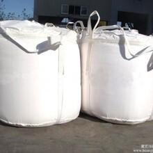 专业生产吨包,编织袋