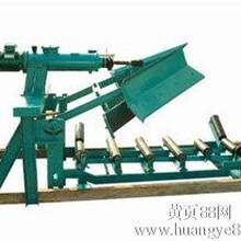 电液动犁式卸料器沧州中能机械制造有限公司