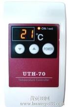温控器UTH-70韩国DAEWOO原装进口