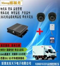 3G车载录像机,3G车载硬盘录像机,3GSD卡录像机时时视频监控寻车豪华版