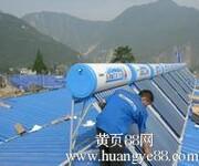 合肥科大光辉太阳能售后服务电话《厂家维修++报修热线》图片