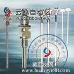 上海云鸥WZC-221质量贵阳市销售处图片