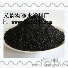 长期供应果壳颗粒果壳颗粒活性炭滤料水处理滤料