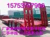厂家定做各种型号全新挂车13米高低挂苍栏各种挂车以旧换新