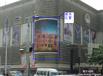 主干道墙体广告位+塘沽城区户外广告位+户外墙面广告招商