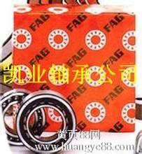 洛轴瓦轴哈轴专业供应家用电器轴承