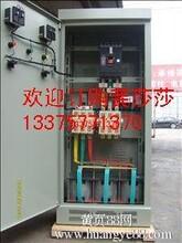 30kW球磨机频敏起动控制柜