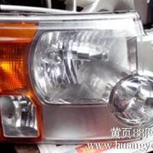 路虎发现3大灯带疝气转向叶子板机盖原装拆车件全车件4