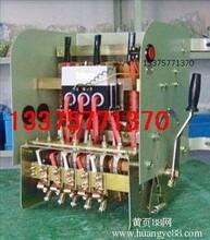 供应老式自藕减压起动器,QJ3-30kW自耦减压启动柜