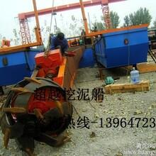 挖沙机械,淘金机械,挖沙船价格,挖泥设备规格