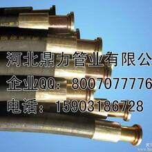 供应高压钢丝编织液压胶管高压胶管