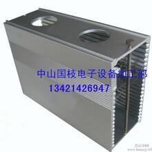 邦定机料盒塑胶料盒支架铝料盒图片
