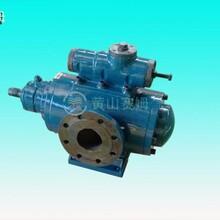 供应HSND80-54稀油润滑泵三螺杆泵图片