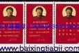 上海邮票年册回收收购邮票年册行情
