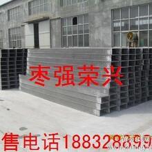 拉擠玻璃鋼電纜橋架專業生產廠家圖片