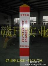 江苏南京天然气标志桩哪里有买要货优价廉的到赣珏来