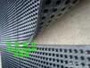 供应《宜春排水板厂家》南昌地下室排水板
