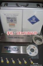 美国KIC2000炉温测试仪KIC9通道炉温KIC炉温测试仪KIC测温仪