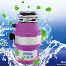 山东济南厨房用品垃圾处理器生产销售热线15666668259