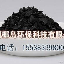 供应东北优质杏壳活性炭,高温水蒸气活化精制工艺,杏壳黄金活性炭价格