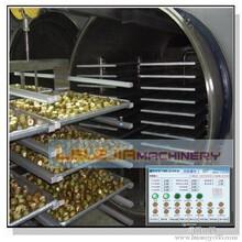 液氮冻干机液氮即食海参生产线超低温速冻设备低温液氮设备