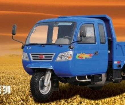 五征奥翔1700排半自卸货运农用车三轮车高清图片