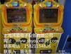 上海厂家小打鱼机销售豪华抓娃娃机批发