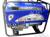 8KW紧急应急电启动小型汽油发电机价格甘肃陇南优质供应商