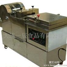 烤鱼机鱿鱼丝烤鱼片加盟现场加工鱿鱼丝机器